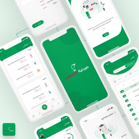 Pharmazone Medical Rep App