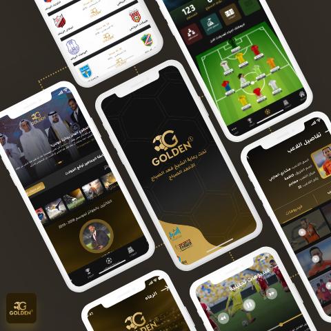 Golden 1 Prize App