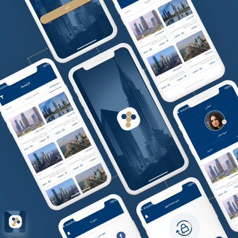 Ream Tender App