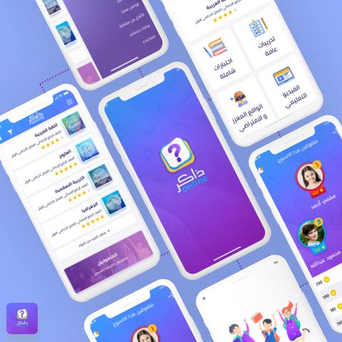 Zaker Online App