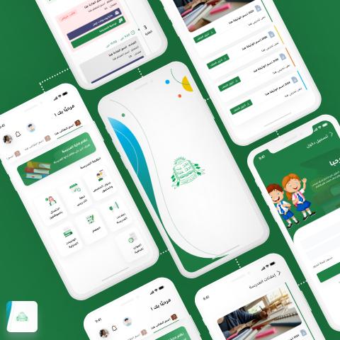 Alwataniya school App